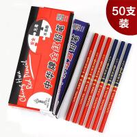 中华牌120红蓝双色铅笔 工程施工放线 铅笔 划线笔 木工特种铅笔50支