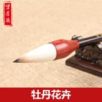 紫芳斋牡丹花卉兼毫毛笔 蒜头毛笔 写意国画牡丹花用 光辉笔庄
