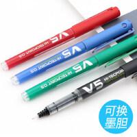 日本PILOT百乐水笔V5升级版BXC-V5中性笔可换墨胆V5直液式水笔签字笔针管头可换墨囊水性笔hi-tecpoin