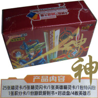 赛尔号精灵战争传奇英雄包龙神竞技卡10星卡纪念包卡牌玩具