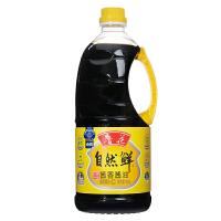 鲁花自然鲜酱香酱油 800ml 酿造酱油 非转基因 压榨