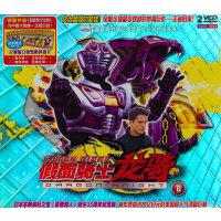 假面骑士龙骑6(2VCD)