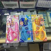 日本国誉 KOKUYO 空气弹力剪刀 儿童剪刀 带保护套 贴纸 P270