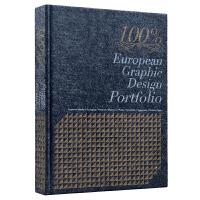 100% EUROPEAN GRAPHIC DESIGN PORTFOLIO 100%欧洲平面设计组合 VI CI 版