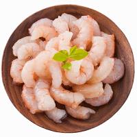 速鲜 南美进口活剥新鲜冷冻青虾仁 1kg 约87-113只 水晶虾仁 虎虾虾仁 烧烤食材