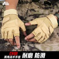 黑鹰战术手套半指男骑行军迷夏户外登山防割格斗特种兵手套
