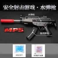 m416突击步抢皮肤电动连发满配枪98k儿童绝地求生玩具枪巴雷特金属可发射仿真八倍镜可发射水晶弹吃鸡 MP5* 普通版