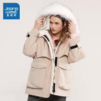 [到手价:299元]真维斯工装棉服女2019年冬新款可拆卸毛领大口袋棉衣中长款外套厚
