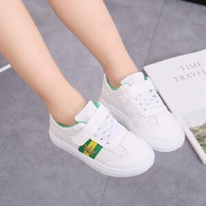 乌龟先森 儿童鞋 男女童夏季韩版新款板鞋时尚休闲小白鞋舒适百搭中小童学生款式鞋子