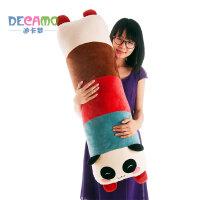 毛绒玩具可爱熊猫公仔长抱枕可拆洗情侣大靠垫枕头生日礼物女