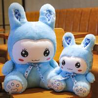 可爱兔兔毛绒玩具小白兔公仔抱着睡觉布娃娃儿童生日礼物女生