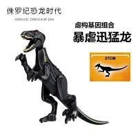 侏罗纪世界恐龙积木小颗粒拼装玩具大号霸王龙模型食肉牛龙迅猛龙儿童节礼物 黑色 暴虐迅猛龙1只