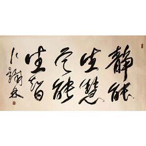 张铁林《书法501》著名演员