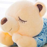 维莱 睡梦泰迪熊毛绒玩具大号公仔娃娃抱抱熊趴趴熊抱枕生日礼物