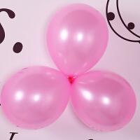加厚儿童珠光拱门多款 结婚庆用品装饰生日婚房布置气球批�l 粉红色 120克粉色100个