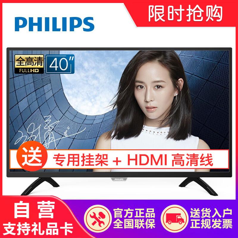 飞利浦(PHILIPS)40PFF5459/T3 40英寸1080p全高清智能网络WIFI液晶电视机 全国联保,正品保证,上海发货,镇村可达