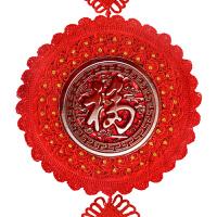 中国结桃木挂件镇宅壁挂福字挂件康熙福乔迁礼品客厅玄关装饰品