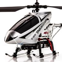 合金耐摔遥控飞机充电动玩具直升机航拍无人机