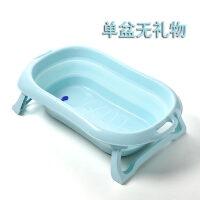 婴儿折叠浴盆宝宝洗澡盆儿童沐浴桶可坐躺通用新生婴儿用品大号N11