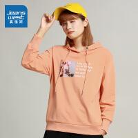 [到手价:69.9元]真维斯女装 秋季新款 棉混纺卫衣布连帽印花长袖T恤