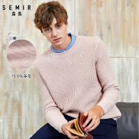 森马毛衣男2018冬季圆领套头针织衫男士新款纯色舒适保暖打底衫