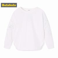 巴拉巴拉童装春秋2018新款休闲套头衫女童长袖T恤中大童卫衣 儿童