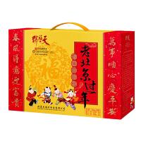 [当当自营] 天福号 春节年货大礼包 熟食卤味老北京过年礼盒1550g