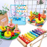儿童绕珠串珠益智玩具积木男孩女宝宝0-1-2-3周岁早教