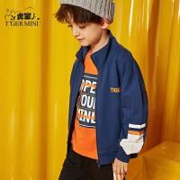 【春装上新:89.7元】小虎宝儿男童外套2020春装新款儿童夹克潮洋气韩版中大童纯棉上衣