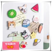 满5件包邮 卡通可爱冰箱贴磁贴小磁铁 韩国创意家居装饰吸铁石磁性贴