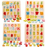 数字字母拼图积木早教宝宝儿童玩具男女孩1-2-3周岁5-6岁半
