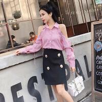2018韩版小香风名媛甜美百搭露肩条纹灯笼袖衬衣+半身短裙 套装