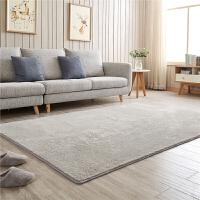 地毯客厅卧室简约现代宜家地毯