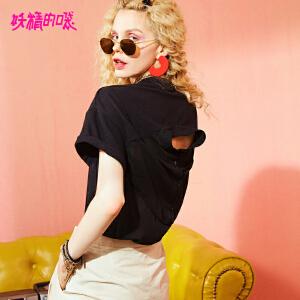 妖精的口袋新款休闲纯色chic宽松时髦潮原宿短袖t恤女