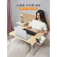 笔记本电脑书桌做床上懒人折叠游戏家用写字台小桌子