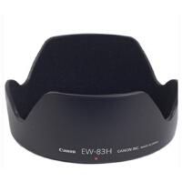 佳能原装 EW-83H 佳能镜头遮光罩.正品原装、
