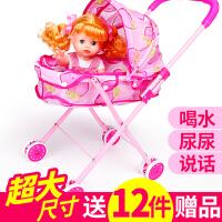 儿童玩具推车小女孩带娃娃手推车女童婴儿宝宝3-4-5-6岁8生日礼物