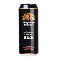 伯格豪斯黑啤 德国原瓶进口 500ml