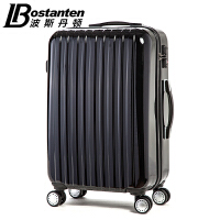 (可礼品卡支付)波斯丹顿时尚旅行箱拉杆箱万向轮20寸男女学生行李箱登机密码箱包B65202