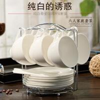 �W式骨瓷咖啡杯套�b �白��意6件套 陶瓷咖啡杯碟勺架子咖啡套具
