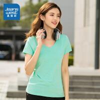 [到手价:22.9元]真维斯女装 夏装新款 弹性平纹布杏领�羯�短袖T恤