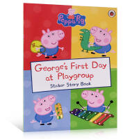 英文原版 peppa pig 英文版 绘本小猪佩奇George's First Day at Playgroup 粉红