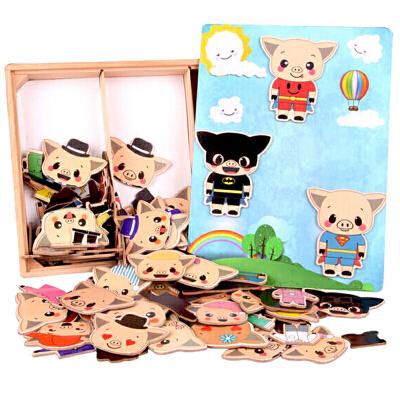 磁性拼图拼板小熊换衣游戏木质儿童积木男女宝宝3岁以上