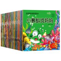 C 全套60册儿童睡前故事书3-6岁宝宝绘本幼儿童话故事图书籍0-3周岁经典格林童话狼来了儿童读物幼儿园早教书启蒙益智
