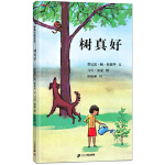 【正版直发】树真好 贾尼思・梅 等文,马可・塞蒙 图,舒杭丽 9787539147635 21世纪出版社