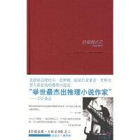 【新书店正版】行李箱之曲(美)康奈利,蔡立胜新星出版社9787802252981