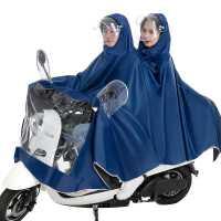 电动摩托车雨衣单人双人男女防水加大加厚电瓶车成人骑行专用雨披