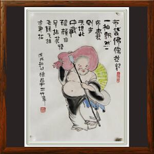 《布袋佛像并记 》范德昌 原创真迹 山东漫协理事,美协会员【R1871】