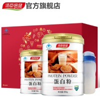 【立减】汤臣倍健蛋白粉450g+150g*2罐+钙60粒水杯 礼品袋 含大豆蛋白和乳清蛋白 增强免疫力