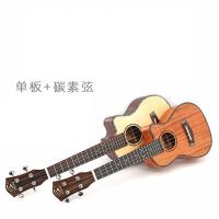 单板尤克里里初学者学生儿童小吉他23寸26电箱缺角乌克丽丽